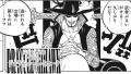 """a9b6e1d2 s 120x68 - 【画像】""""黒ひげ""""マーシャル・D・ティーチのヤバすぎる初期設定wwww"""