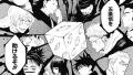 unnamed 120x68 - 【神漫画】呪術廻戦の五条悟の能力理解してる奴、1割くらいしかいない説