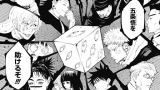 unnamed 160x90 - 【悲報】呪術廻戦、人間サイドが弱すぎる
