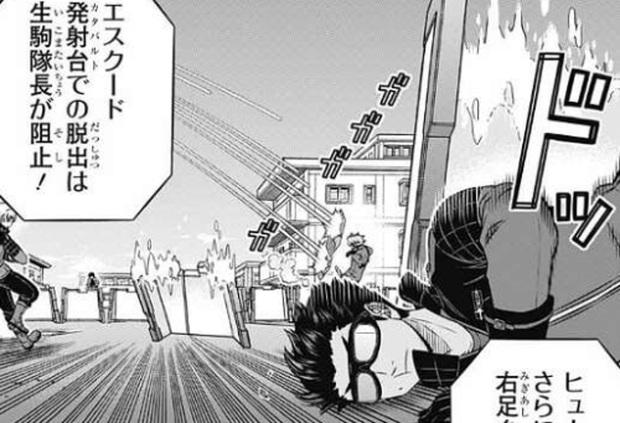 88c815dc - 【ワートリ】生駒隊長は笑わなかった